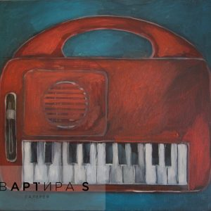 A022P198_Toy piano