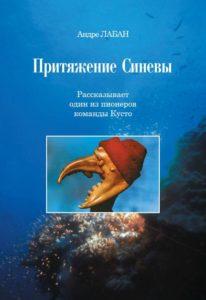 фото книги на русском