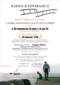 cinema-rus